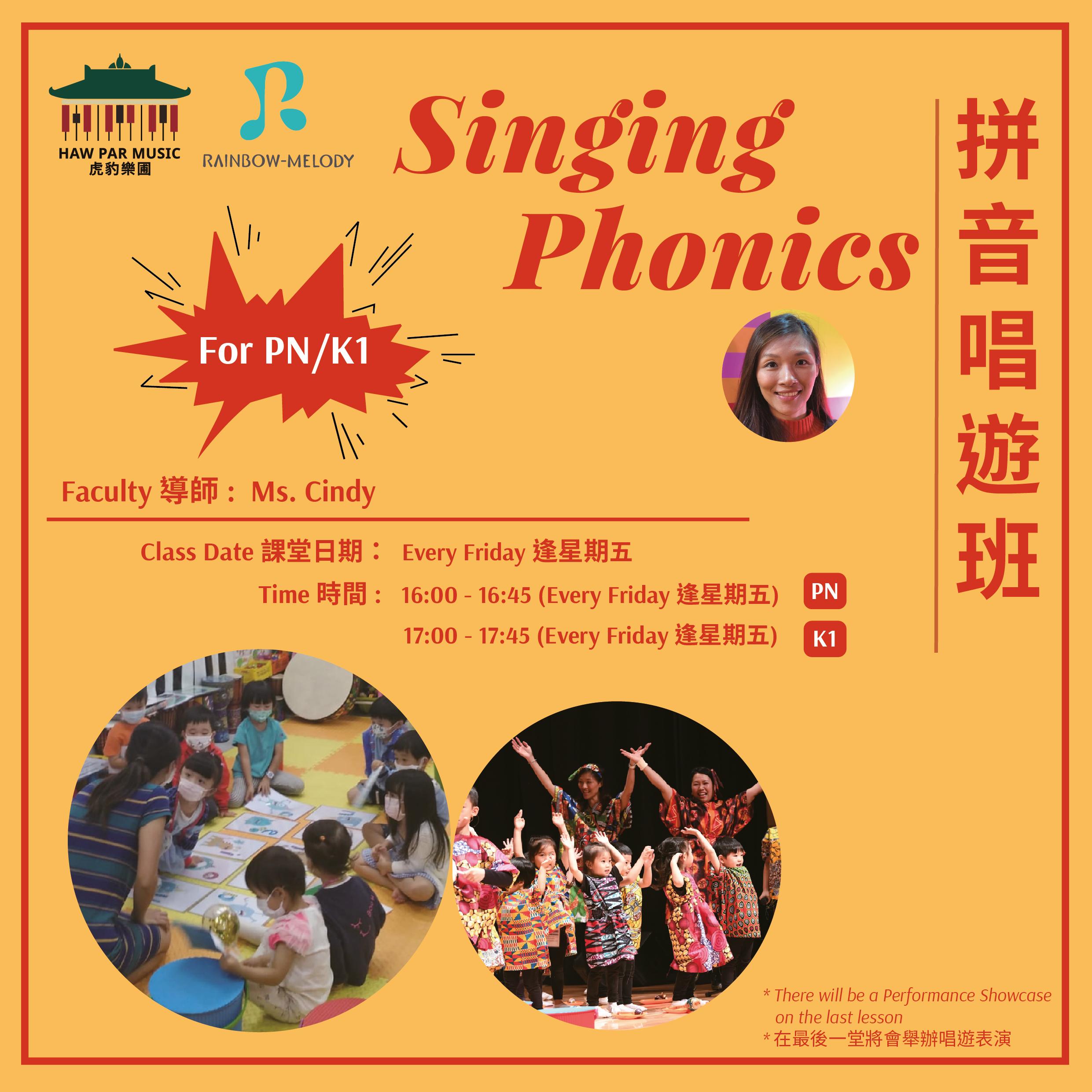 Singing Phonics-02