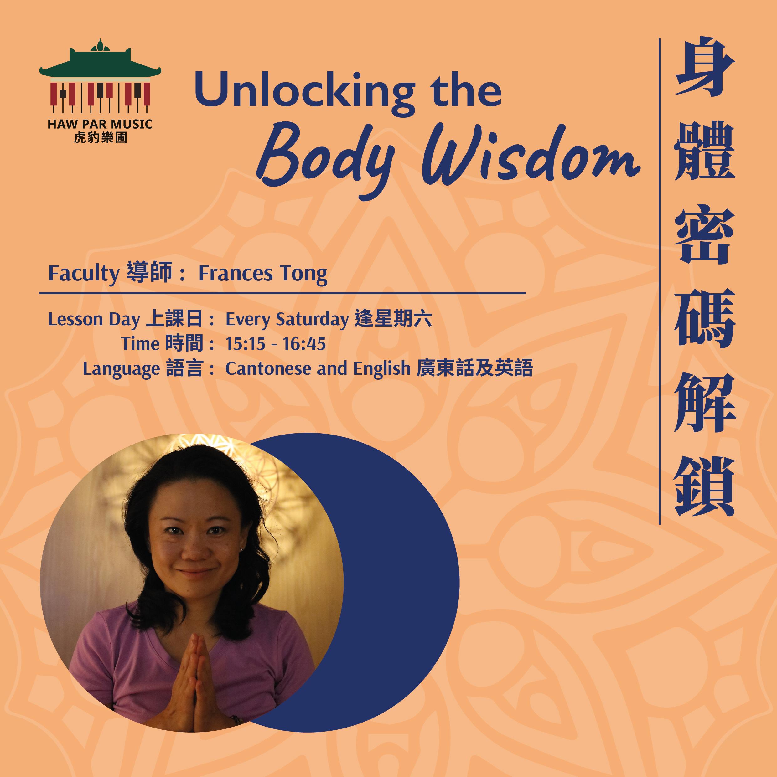 Unlocking the Body Wisdom-02