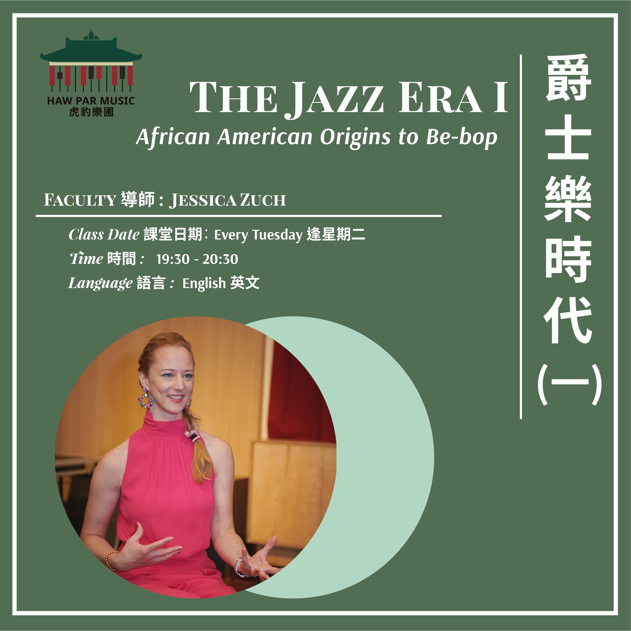 The Jazz Era I-02