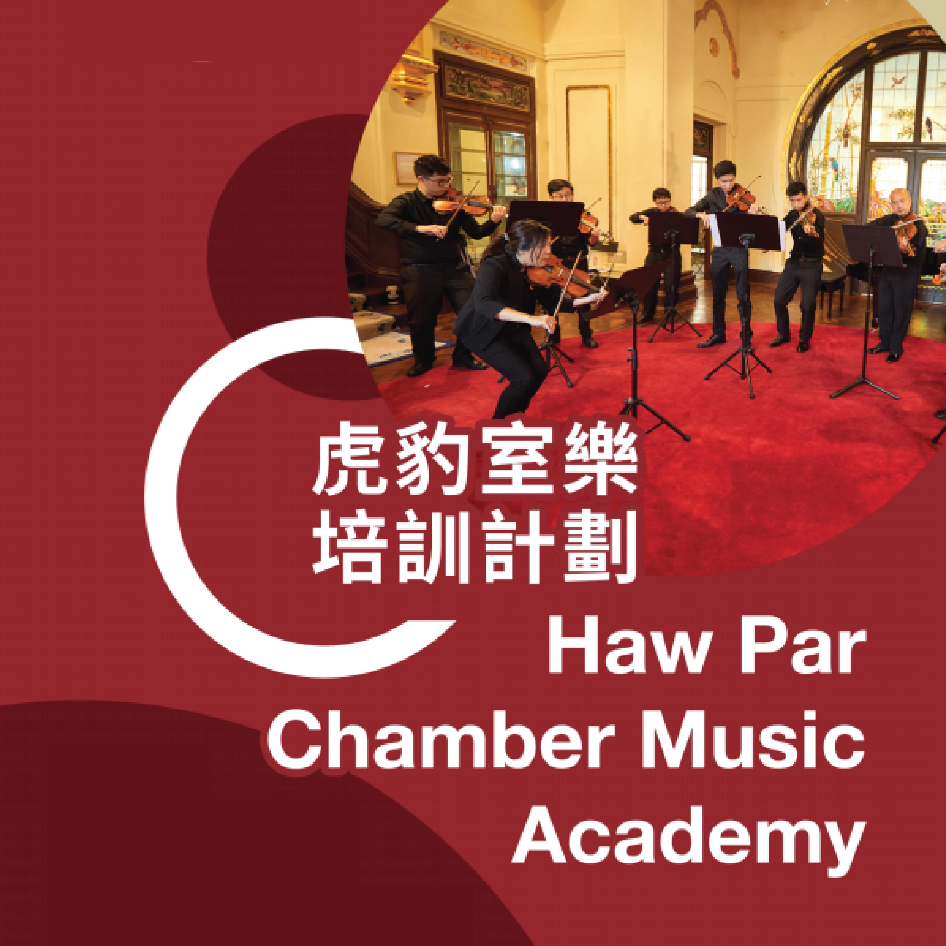 Chamber Music Academy
