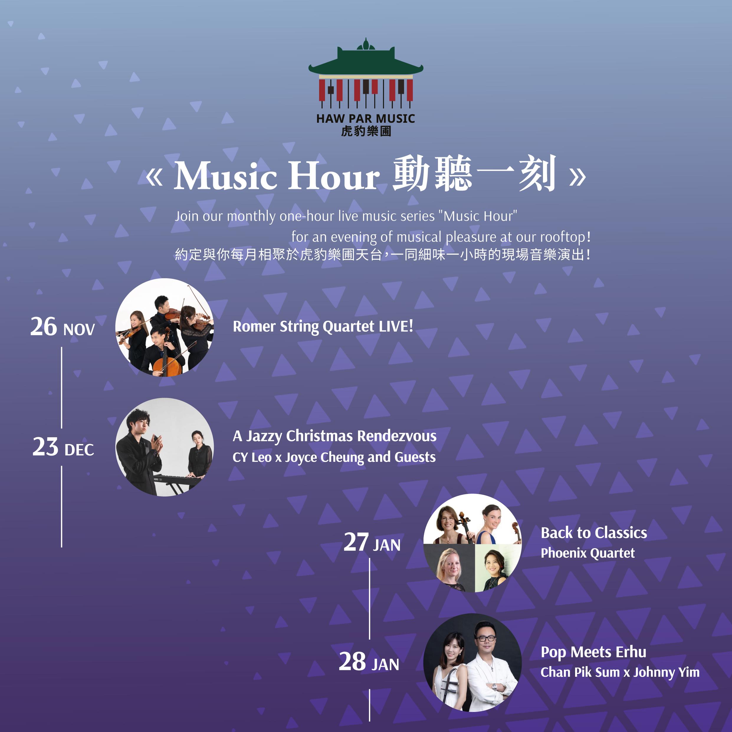 Music Hour line-up Grid (RGB)