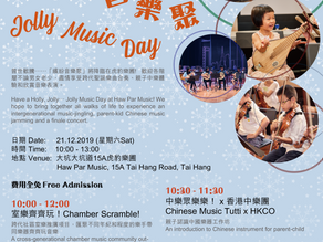 Jolly Music Day