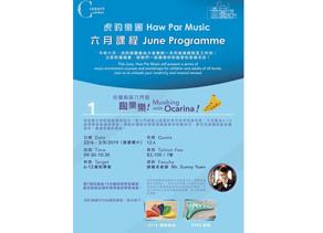 Haw Par Music June Programme