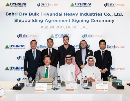 Bahri Dry Bulk and Hyundai HI Signing Ceremony