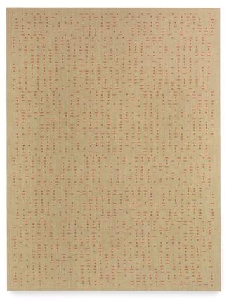 Documentation of Artwork for Third Line Gallery, Dubai