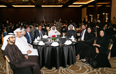 A private Event for Dubai Land Department