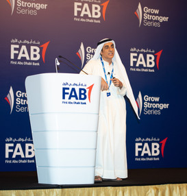 FAB Annual Event 2018