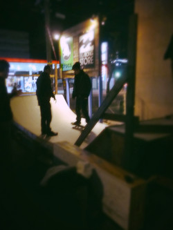 night ranpage