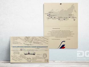 "Корпоративная открытка ""Транснефть-Логистика"""
