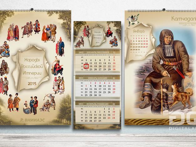 """Корпоративный календарь """"Народы Российской империи"""""""