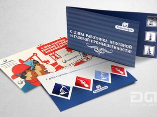 """Корпоративные открытки """"Транснефть"""""""