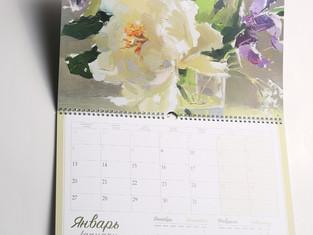 Перекидной календарь с картинами Екатерины Нешковой