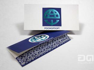 """Корпоративные открытки """"Росморпорт"""""""