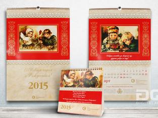 """Корпоративный календарь """"Рождественские открытки Е. Бем"""""""