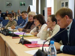 Эксперт-сессия по внедрению профессиональных стандартов в лесной отрасли