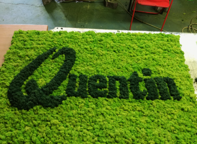 Logo Moss Quentin.png