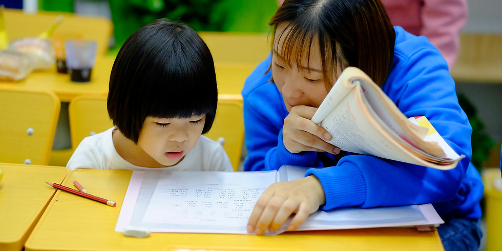 Canadian Child Care Benefit (Mandarin/普通话) Online Information Workshop