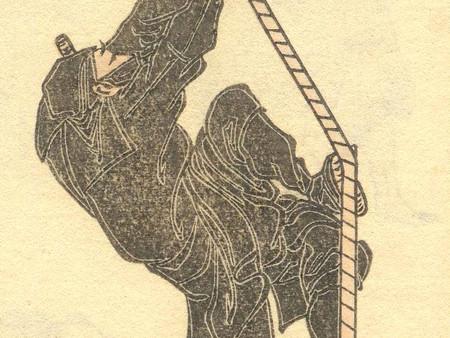 נינג'וצו (5): מקור הנינפו - הפילוסופיה של הנינג'ה
