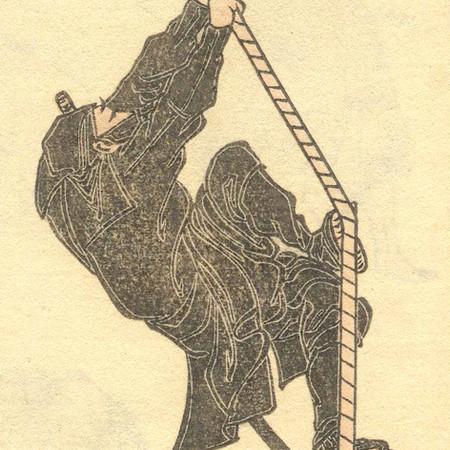 נינג'ה ונינג'וצו (2): דמות הנינג'ה