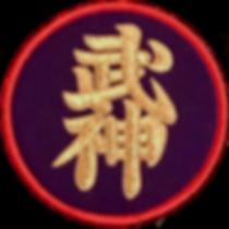 נינג'ה, לחימה יפנית מסורתית