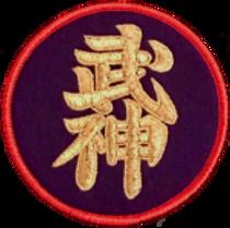בוג'ינקאן, לחימה יפנית מסורתית