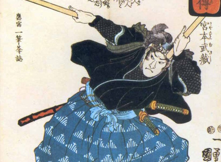 6. סמוראי (侍)