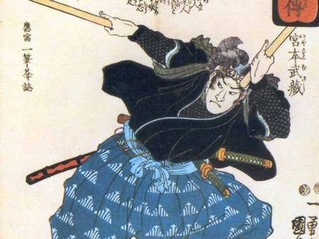 """7. בושידו - """"קוד הסמוראי"""""""