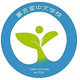 WeChat Image_20181110160157.png