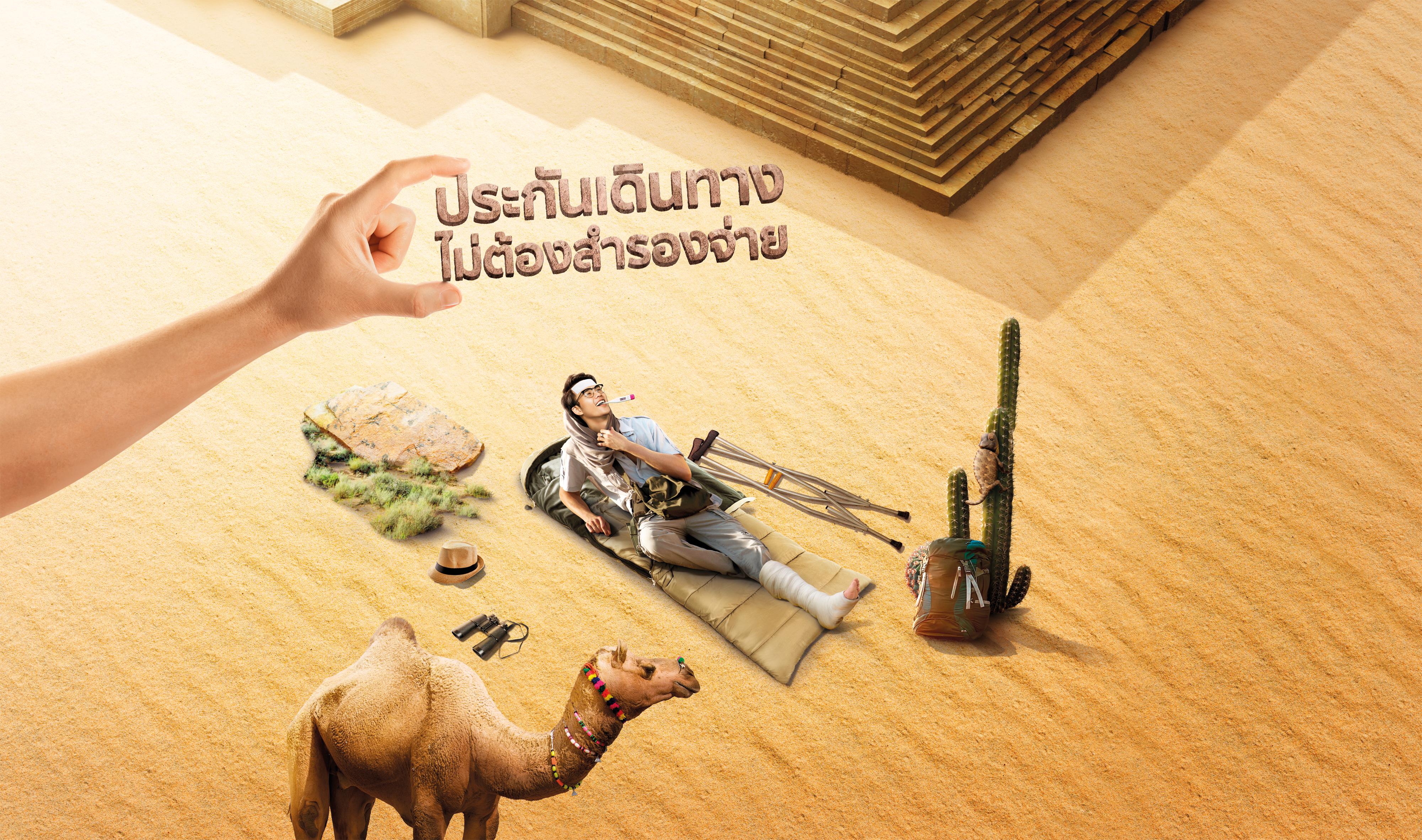Hi-res_KBank_TA_Desert_CMYK copy