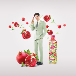 Hi-res_Ichitan_HappyTea_Pomegranate_CMYK
