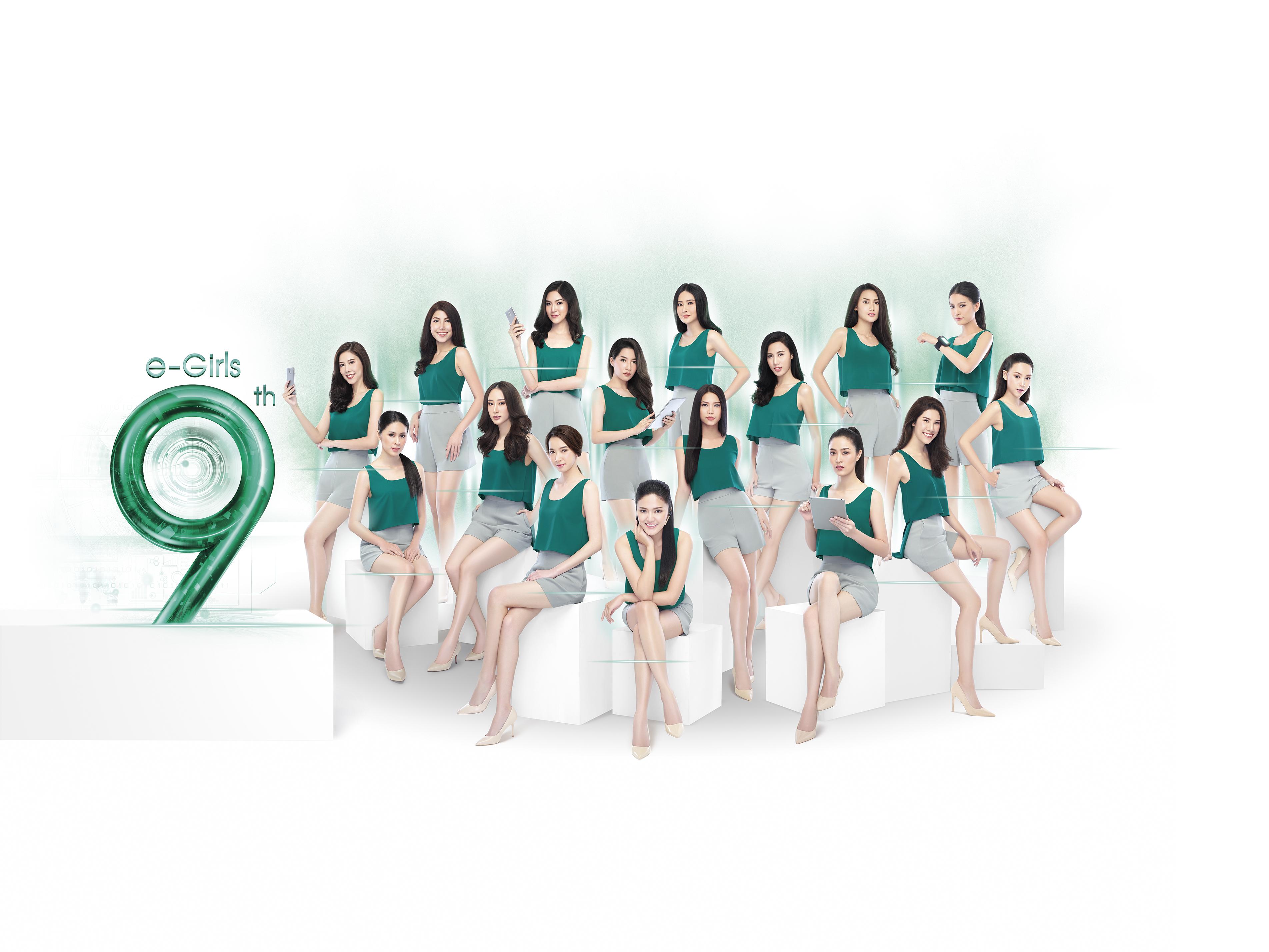 e-Girls16