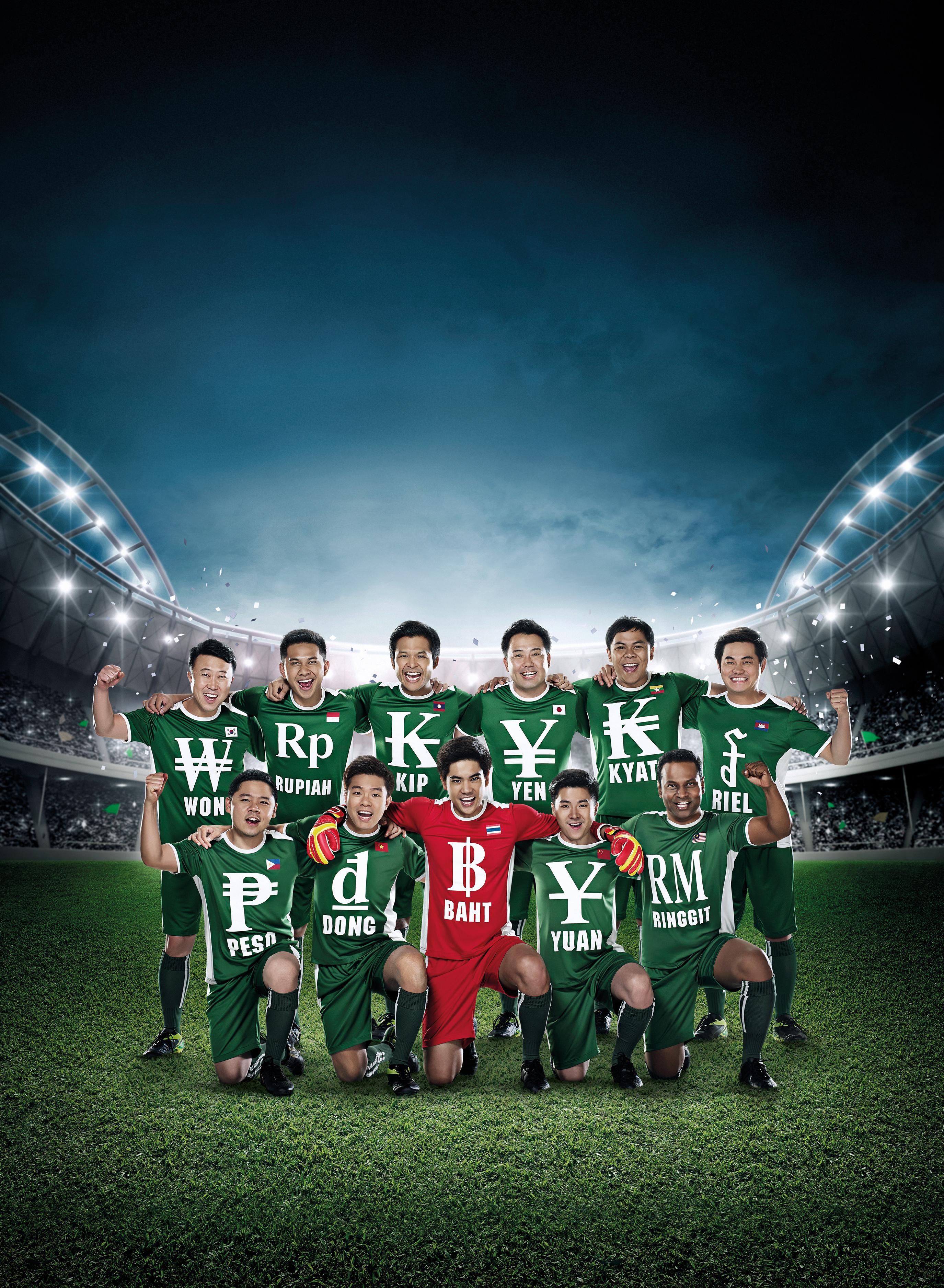 K-WBS Football