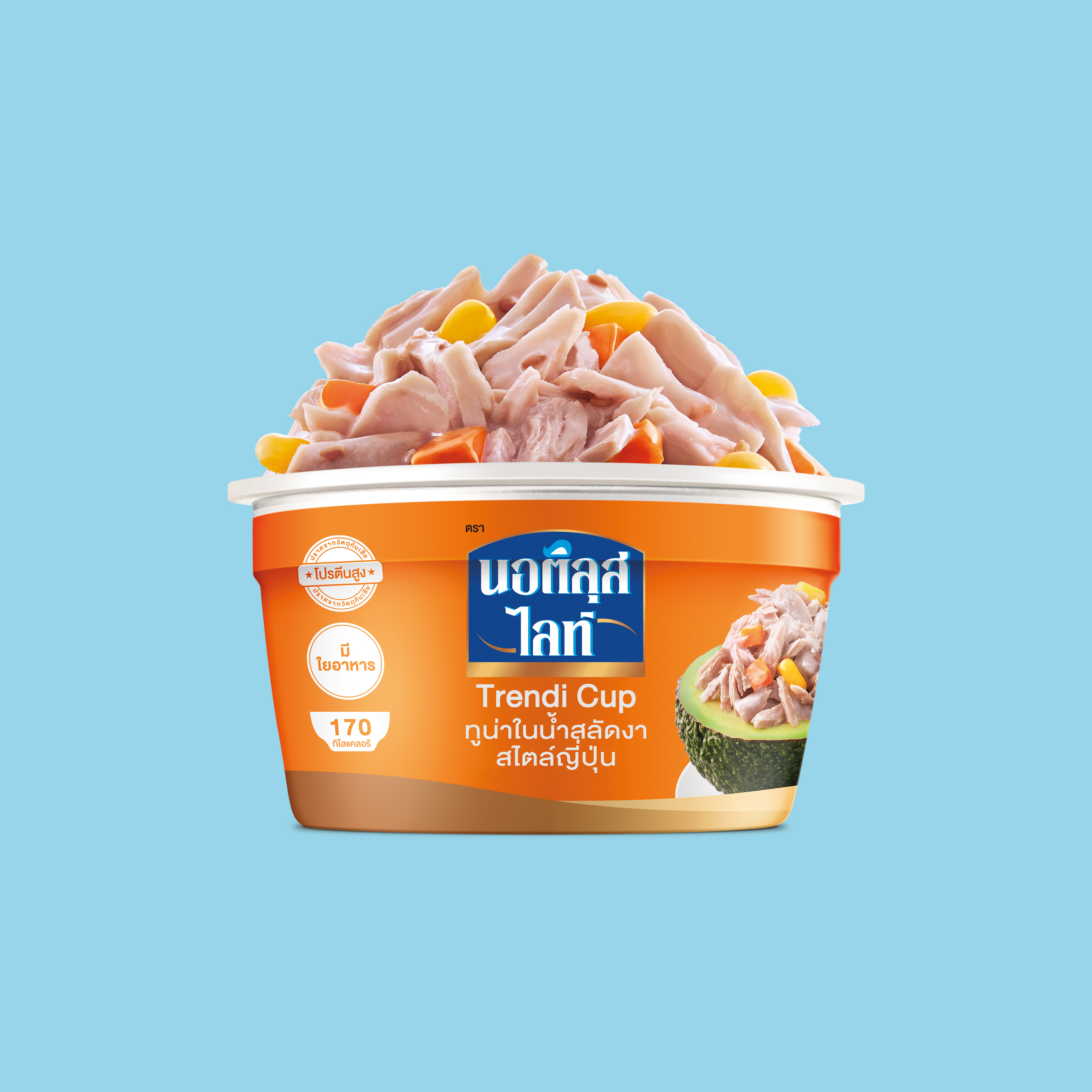Nautilus Lite ~Tuna Japanese Salad~