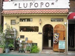 三軒茶屋のcafe&gallery LUPOPO 講師からも人気♪