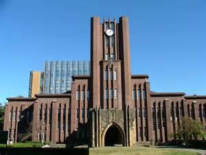 東京大学工学部でできること!