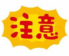 日東駒専を滑り止めなんて甘い!