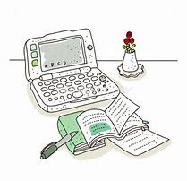 紙辞書vs電子辞書
