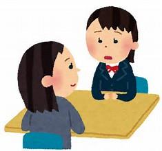 茂原校の受験相談を一部紹介! 授業を受けても疲れて復習できない