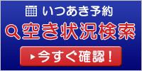 浪人のメリットデメリット! by武田塾 三軒茶屋校