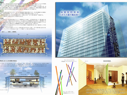 日本電気硝子空間デザインコンペ