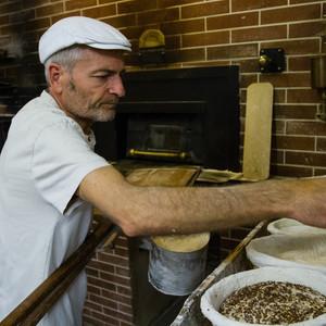 বেকার (The Baker)