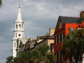 Charleston Offsite