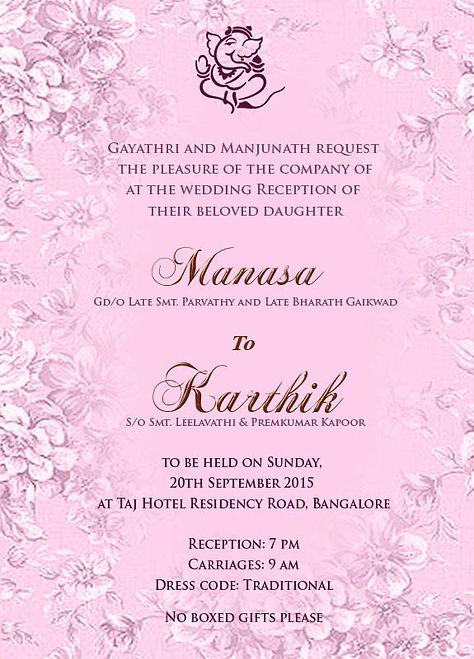 Free Hindu Style Reception Invitation Wordings Online