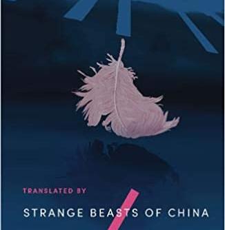 Borderless Book Club – Strange Beasts of China