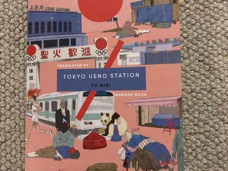 Borderless Book Club – Tokyo Ueno Station
