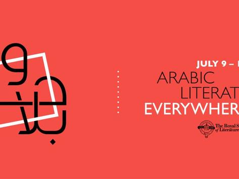 BILA HUDOOD Festival - Arabic Literature