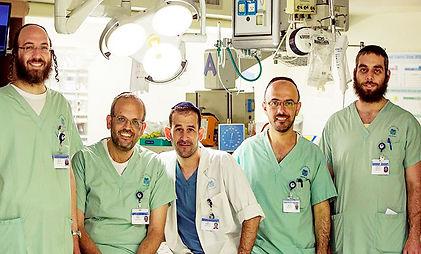 BSN Program for Haredi