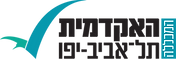 לוגו מכללה חדש.png