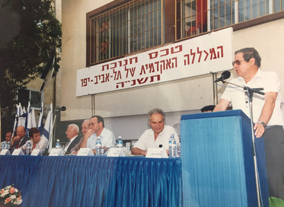The Academic College of Tel Aviv-Jaffa Celebrates its 25th Year of Activity