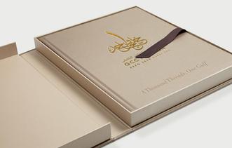 branding_gcc_expo_dubai_2020_book4_edite
